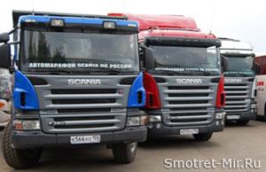 Автомобили из Швеции
