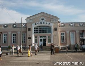 Керчь Вокзал