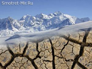 Атмосфера и климат Земли