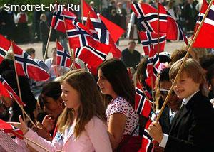 День конституции в Норвегии