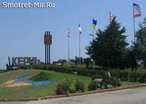 Керчь Крыма