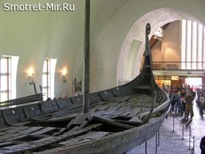 Музеи Осло
