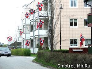 Праздник в Норвегии