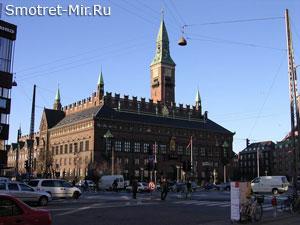 В центре Копенгагена