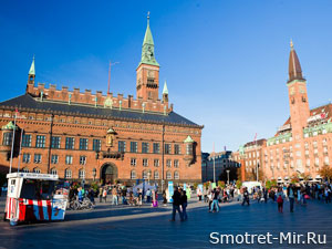 Город Копенгаген
