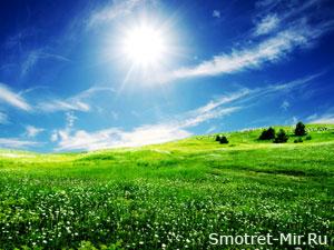 Мощность излучения Солнца