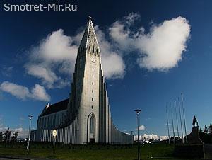 Рейкьявик в Исландии