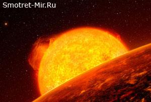 Солнечная плазма