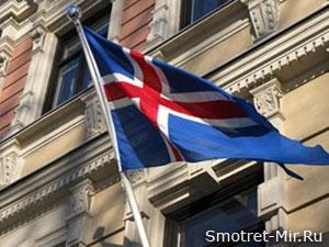 Хозяйство Исландии