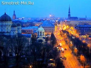Город Рига