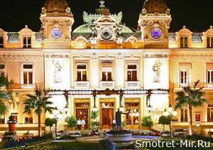 Монако столица