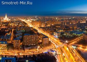 Москва фото