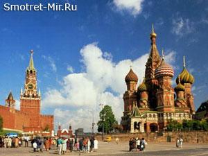 Центральная часть России