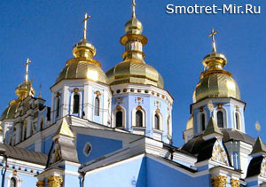 Страна Украина фото