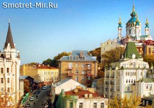 Страна Украина