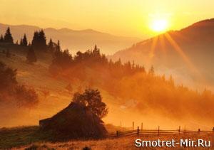 Фото Карпатские горы