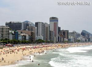 Ипанема и Копакабана (Рио-де-Жанейро)