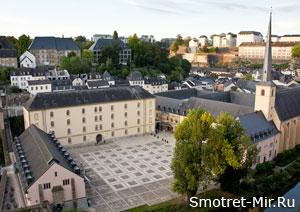 Страна Люксембург фото