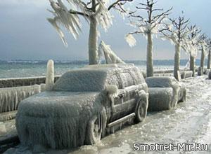 Холодные места на Земле