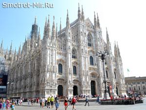 Отдых в Милане