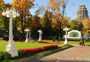 Парк Эрмитаж в Москве