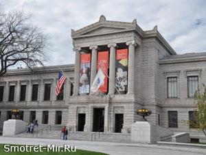 Музей изящных искусств в Бостоне