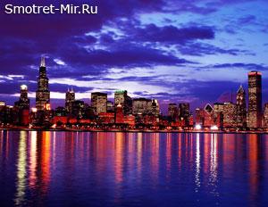 Город Чикаго