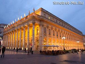 Большой театр в городе Бордо