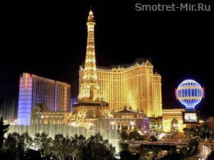 Город Лас-Вегас фото