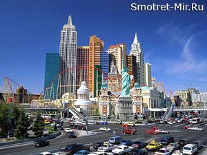Город Лас-Вегас