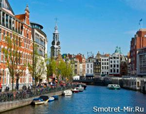 Погода в городе Амстердам