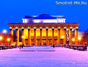 Город Новосибирск в России