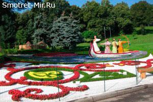 Печерский парк Киева