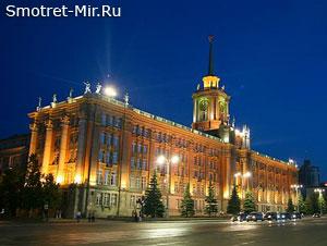 Поездка в Екатеринбург фото