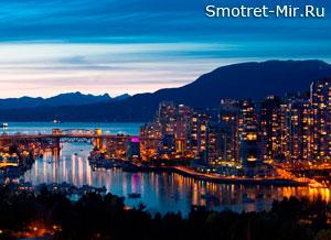 Ванкувер в Канаде