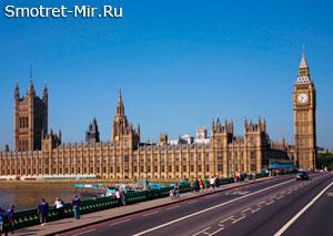 Виртуальное путешествие по Лондону