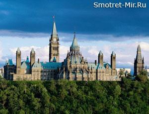 Онтарио Канада