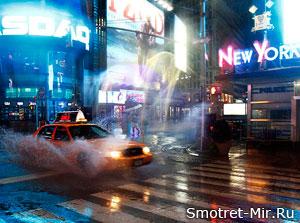 В Нью-Йорке дождь фото