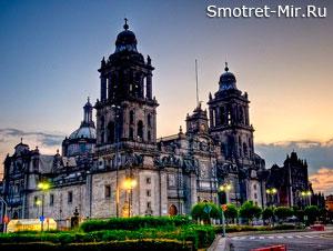 Город Мехико - столица Мексики