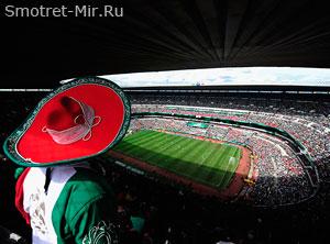 Стадион Ацтека в Мехико