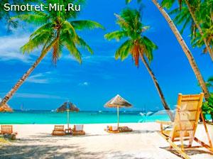 Отдохнуть на Багамах