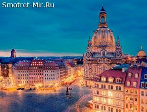 Дрезден в Германии