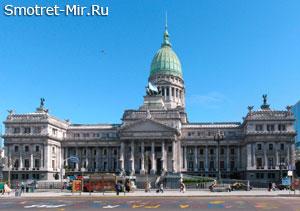Парламент Аргентины