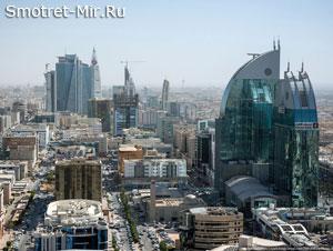Поездка в Саудовскую Аравию