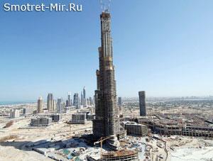 Строительство небоскреба Бурдж-Халифа