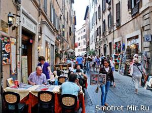 Улица в Риме