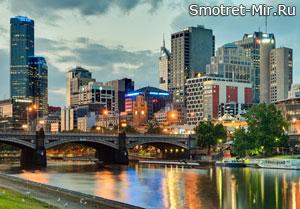 Город Мельбурн в Австралии