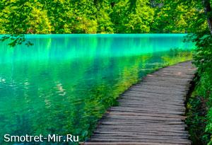 Плитвицкие озера - Хорватия