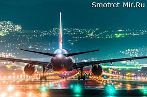 Международный аэропорт Кансай в городе Осака