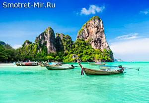 Таиланд - Андаманское побережье